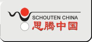 logo_schoutenchina